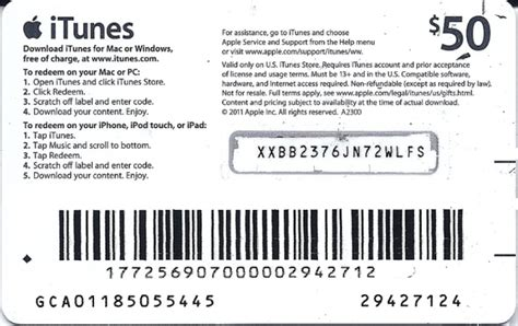 Where to get valid free itunes gift card codes