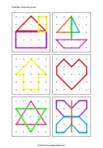 pattern powerpoint kindergarten free geoboard shape pattern cards i like how is section