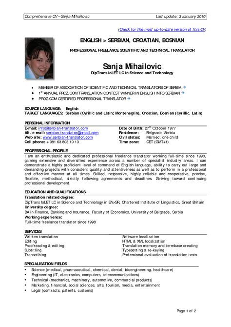 resume format pdf in language sle resume formats for experienced camelotarticles