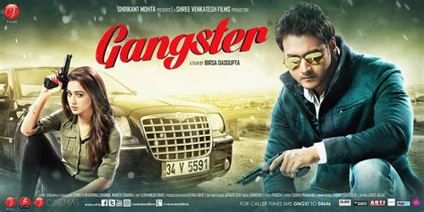 film gangster full gangster গ য স ট র 2016 kolkata bangla full movie