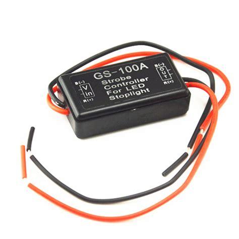 Brake Light Flasher by Universal Strobe Controller Brake Light Flasher Module