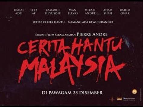 film kisah nyata seram tellygeram mengupas filem cerita hantu malaysia youtube