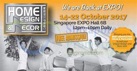 home design expo 2017 home design expo 2017 house plan 2017