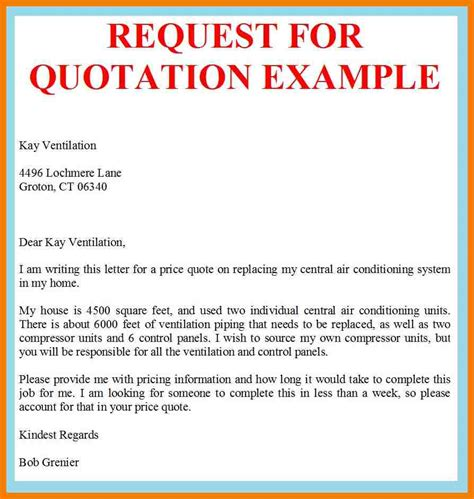 7 request for quote exle park attendant