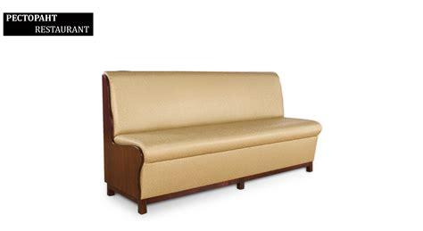 modular sofa system modular sofa system quot restaurant quot corner sofas by rudi an