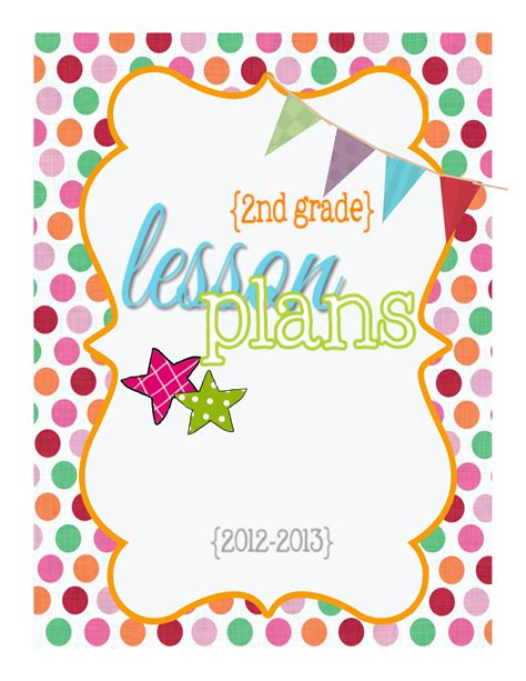 printable lesson plan binder cover free binder cover templates for school full version free