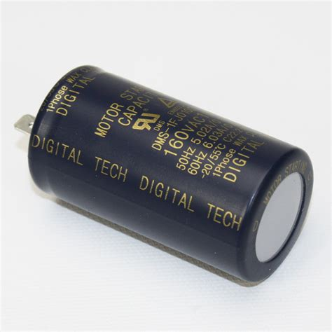 refrigerator run capacitor vs start capacitor fridge capacitor 28 images irp cr45x440 oval refrigeration capacitor ebay refrigerator