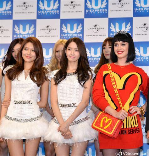 lee seung gi yoona kiss yoona lee seung gi kiss www pixshark images