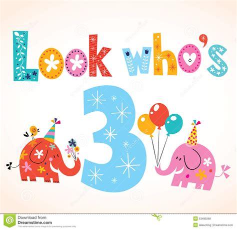 Happy 3rd Birthday Wishes To My Happy Third Birthday My Blog
