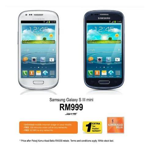 Mini 3 Malaysia samsung galaxy s3 mini malaysia promotion price spec sz my shop zone malaysia