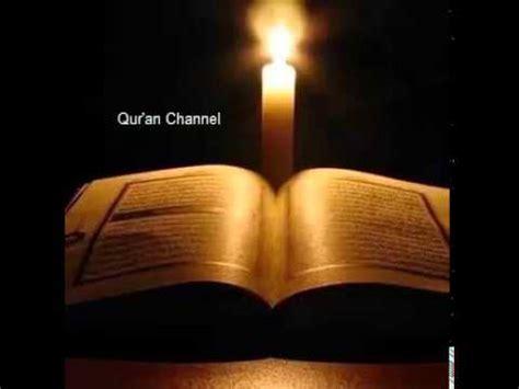 Mp3 Murottal Al Quran Saad Al Ghomidi 30 Juz 1 complete mp3 al qur an 30 juz syeikh maher al muaiqly