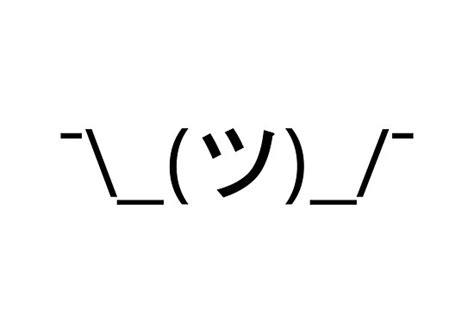Flip The Table Emoticon Quot Shrug Emoticon 175 ツ 175 Japanese Kaomoji Quot Photographic