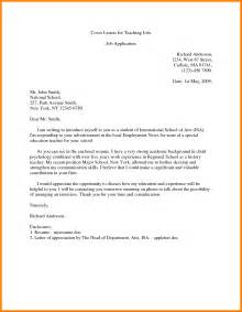 Application Letter Sample For Any Position How To Write An Introduction Letter For A Job Sample