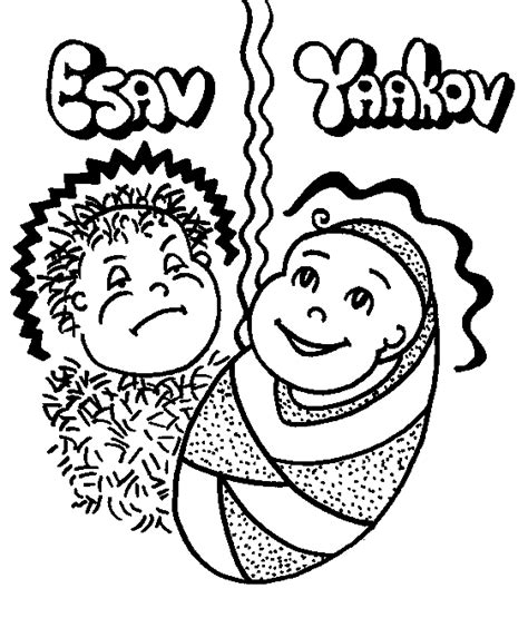 Parsha Coloring Pages free coloring pages of parsha