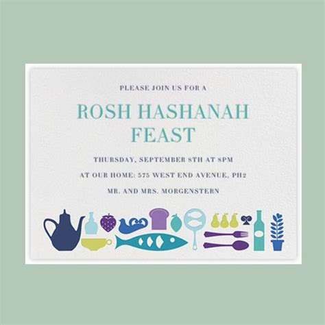 Rosh Hashanah Cards Templates Free by 55 Best Seasonal Invitations Images On