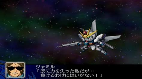 Gundam Attack robot wars z gundam x attacks