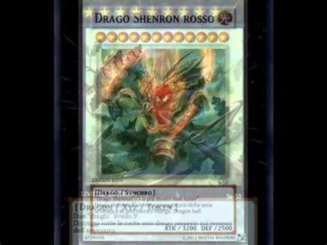 card deck creator il mio deck fatto con yu gi oh card maker
