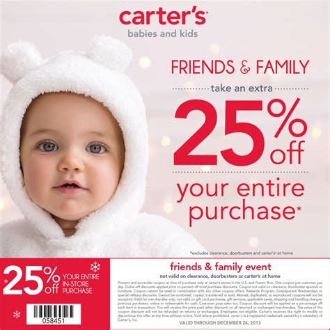 Gift Card Carters - carter s coupon friends family 25 off baby dickey