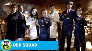 Odd squad the movie special agents pbs kids youtube
