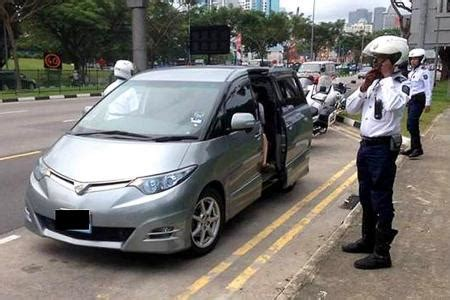 Illegal Background Check Lta Steps Up Checks On Illegal Taxi Services Singapore News The New Paper