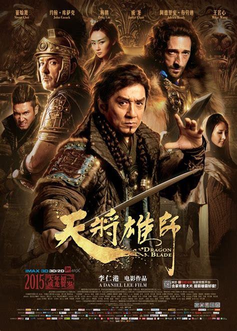 roll film film klasik latar luar negeri dragon blade 天将雄狮 a grand but overbearing historical