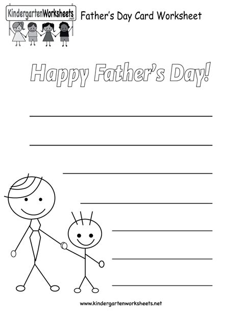 s day for kindergarten kindergarten s day card worksheet printable