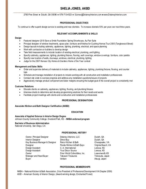 interior design resume sles shelia jones interior design resume linked in