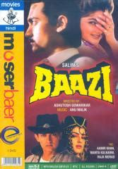 baazi hindi movie baazi dvd 1995
