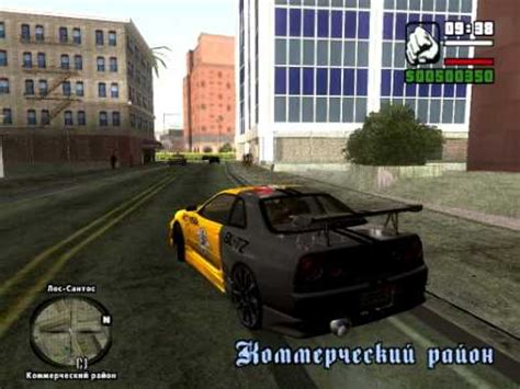gta san andreas b13 nfs full version free download grand theft auto san andreas b13 nfs youtube