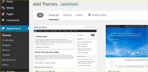 upload themes blog ওয র ডপ র স ব ল ট উট র য ল প র ট ০৭ ওয র ডপ র স
