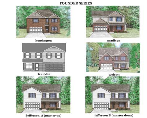 the augusta floor plan smithbilt homes smithbilt floor plans smithbilt homes