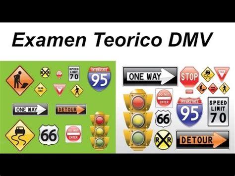 examen teorico licencia de conducir 2016 florida minimum examen de manejo para hispanos 2016 parte 1 funnydog tv