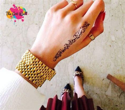 henna tattoo wall art 17 best ideas about writing tattoos on script