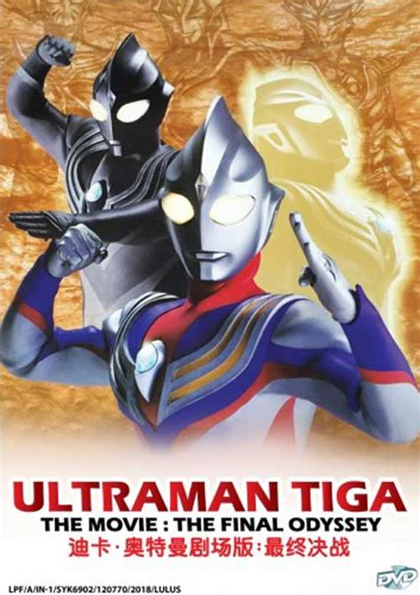 film ultraman tiga final episode ultraman tiga the final odyssey dvd japanese anime