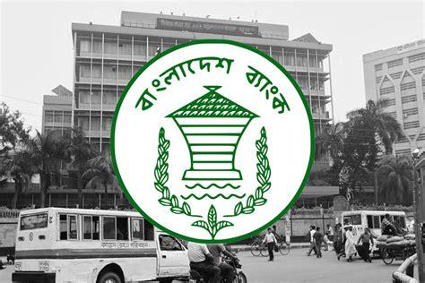 bankladesh bank bangladesh bank hack attack highlights loopholes in