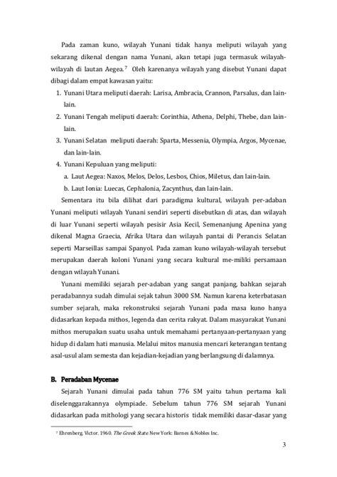 Peradaban Barat Dari Zaman Kuno Sai Zaman Pencerahan Malvin Perry yunani sebagai icon peradaban