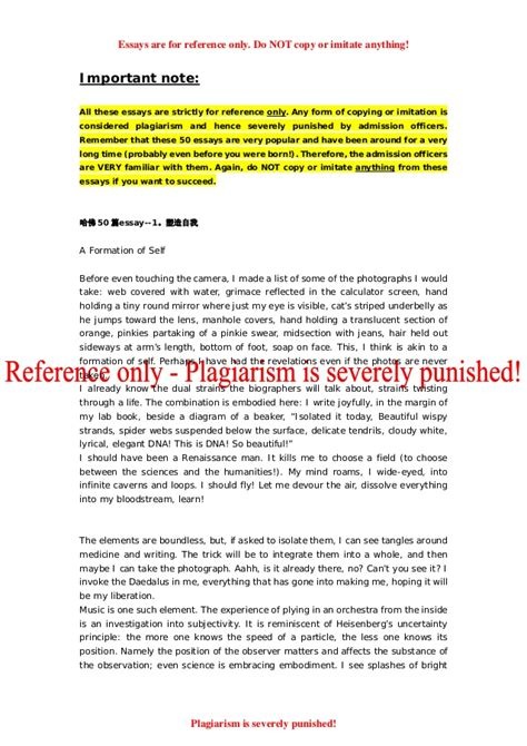 College Application Essay Exles 2014 50 Successful Harvard Application Essays