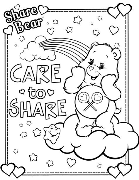share bear coloring page best of care bear coloring pages for kids womanmate com