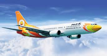United Airlines Baggage Prices nok air find great flights at great prices with flight