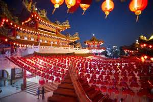 new year festival when is new year 2016 lunar new year dates