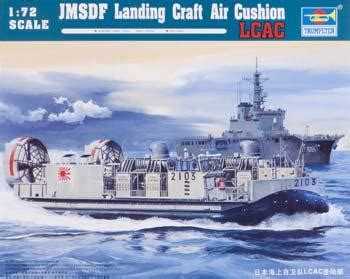 Trumpeter 01671 1 72 Spaceship No 10 Plastic Model Aircraft Ki 1 jmsdf landing craft air cushion lcac plastic model commercial ship 1 72 scale 07301 by
