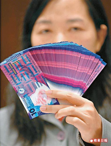 Plastik Dollar hong kong prints plastic dollars