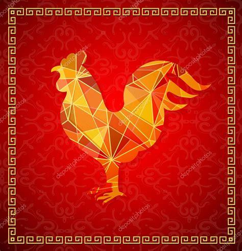 Chinesisches Horoskop Hahn 2017 by Chinesisches Neujahr 2017 Hahn Horoskop Symbol