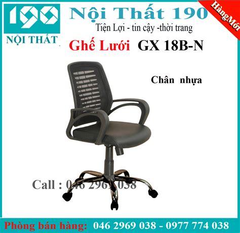 gx18b ghế xoay gx18b n