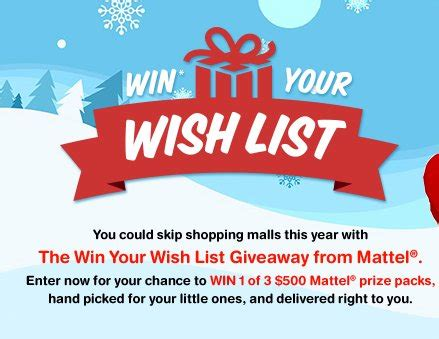 How To Win On Wish Daily Giveaway - mattel win your wish list giveaway