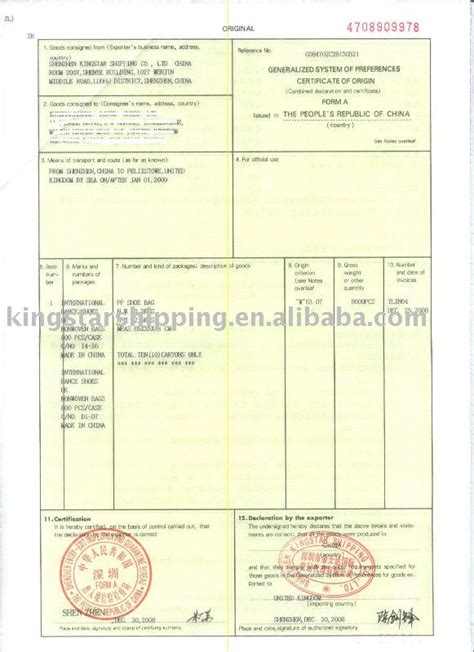nafta certificate of origin 2012 form word doc