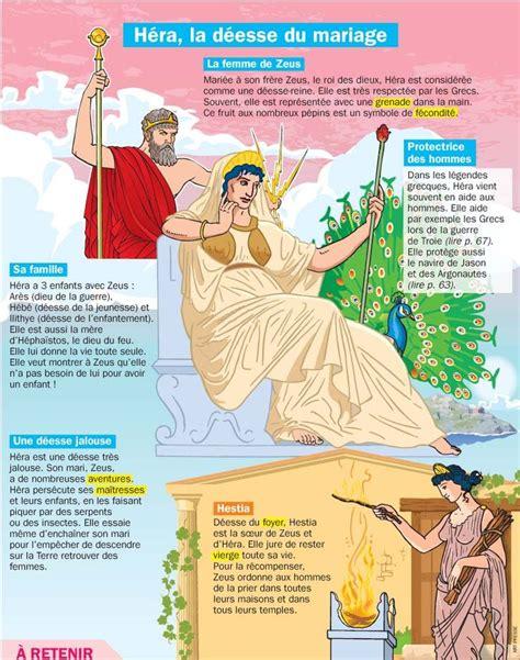 le mythe de la 2701196299 les 25 meilleures id 233 es de la cat 233 gorie mythologie sur mythologie romaine