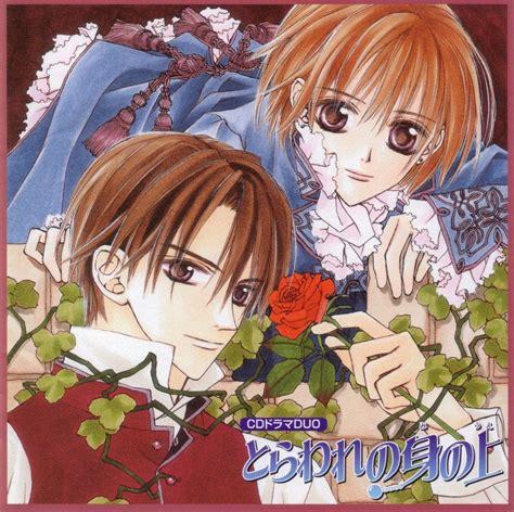 Captive Hearts Matsuri Hino Zerochan Anime Image Board