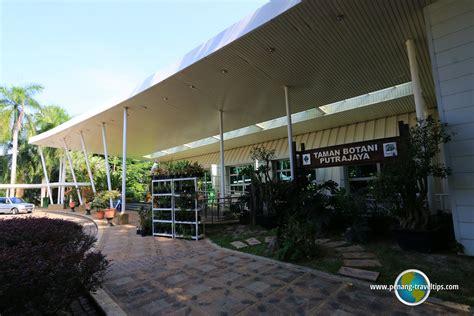 putrajaya botanical garden putrajaya botanical garden