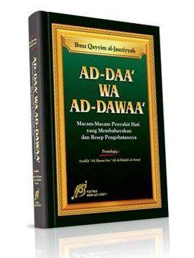 Buku Terjemahan Ar Ruuh Roh metode pengobatan nabi terjemahan thibbun nabawi